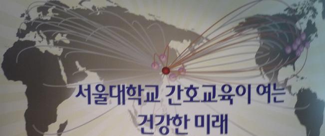 Internationaal netwerken